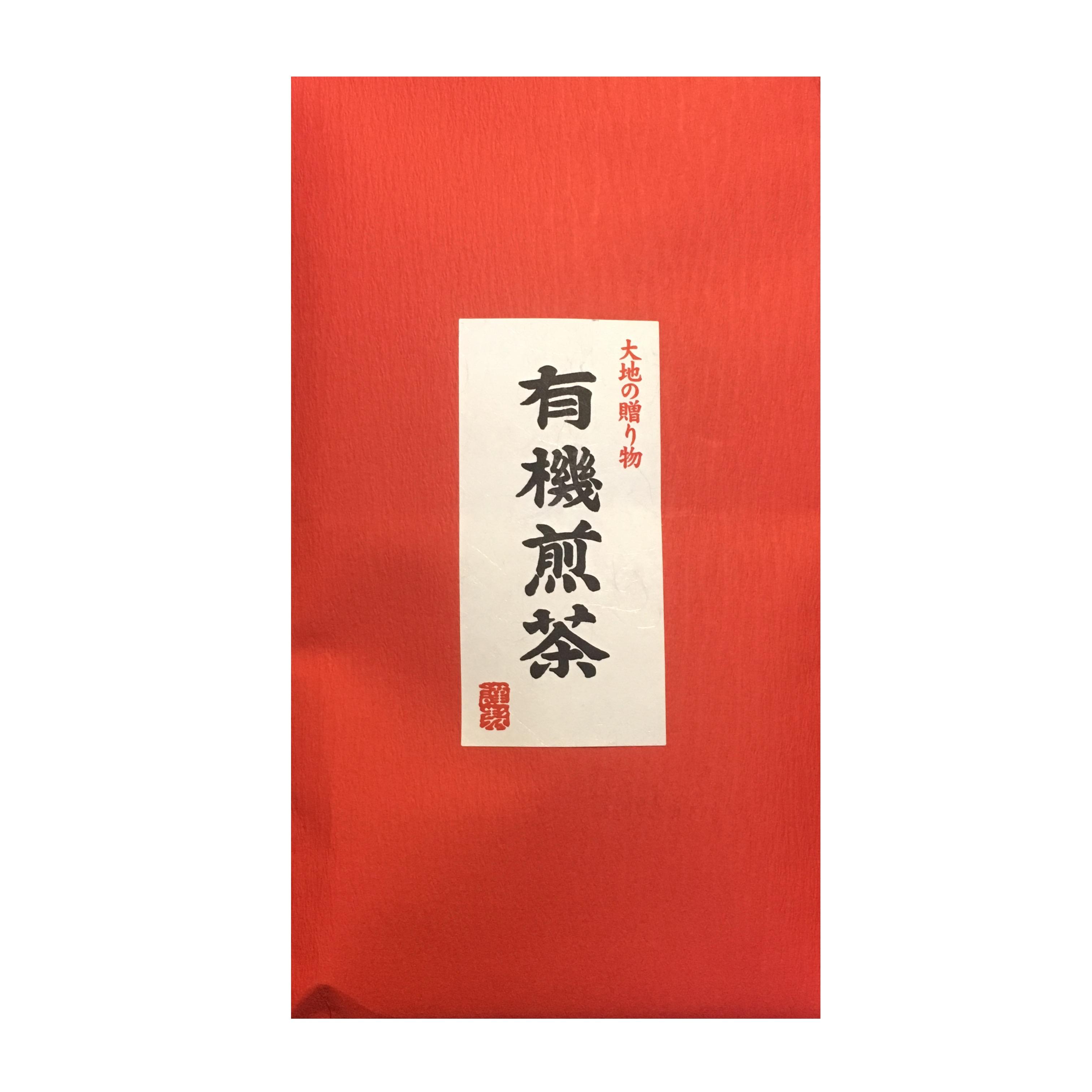 BIO Sencha aus Kirishima zweite Ernte